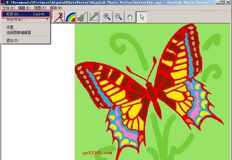 打开algolab photo vector,选择需要转换的图片