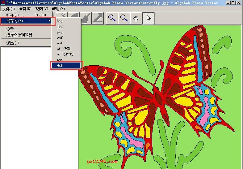 点击文件,另存,这里很多格式可以选择,例如:JPG、png、jpeg、CAD等格式。