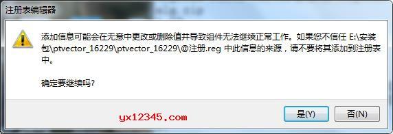 """先运行""""@注册.reg""""导入注册信息"""