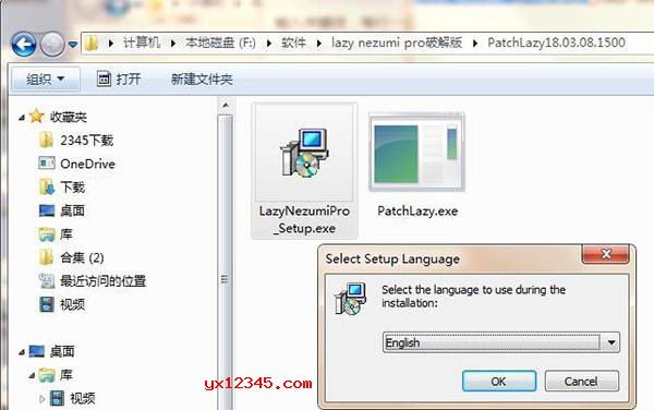 lazy nezumi pro中文汉化版安装使用教程