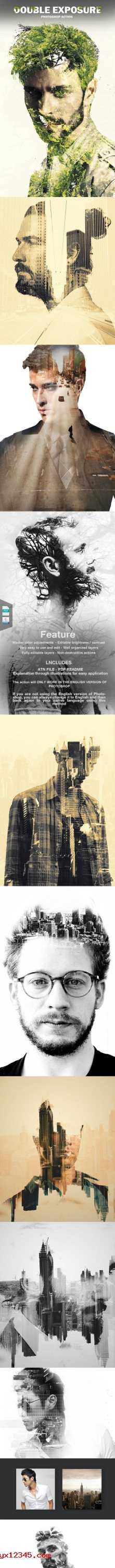 双重曝光PS特效动作_Double Exposure Photoshop Action