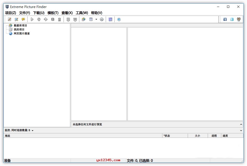 网站图片/视频/音乐自动下载保存工具_Extreme Picture Finder