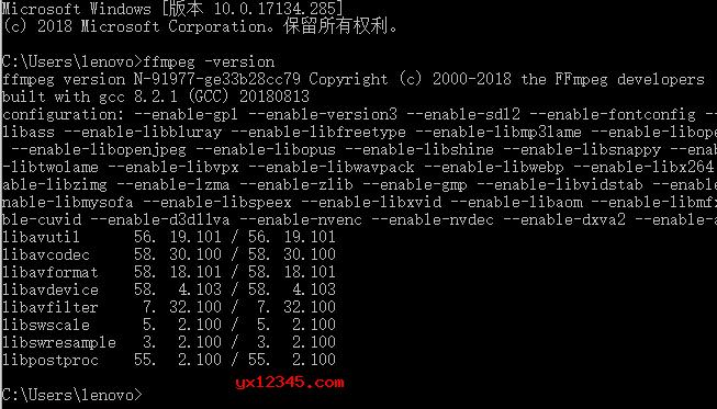 用命令行运行FFmpeg效果截图