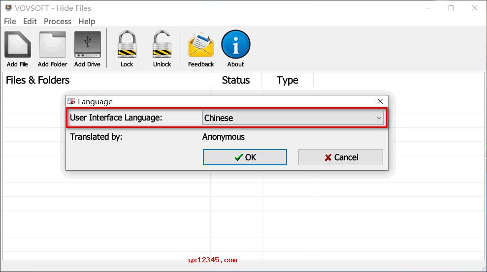 打开软件点击HELP按钮---language---在语言列表中选择中文,随后点击OK保存即可