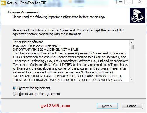 双击PassFab for ZIP v8.2.0.5.exe安装程序开始安装