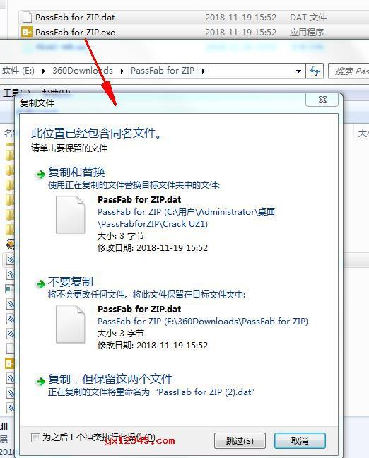 将Crack目录下的所有文件覆盖到软件安装目录下替换原文件