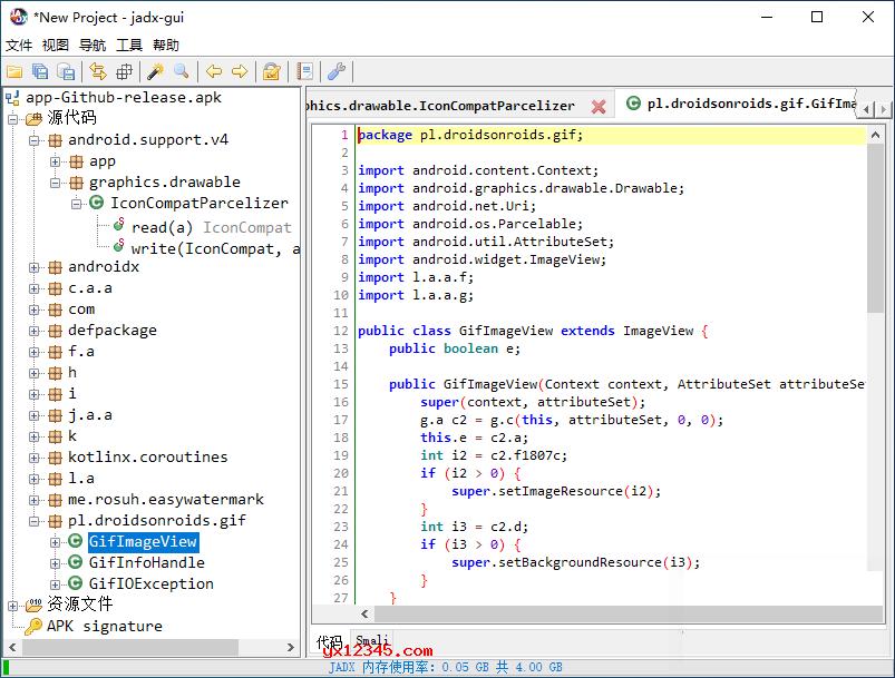 将Android Dex和Apk文件反编译成Java源代码工具_Jadx JAVA反编译