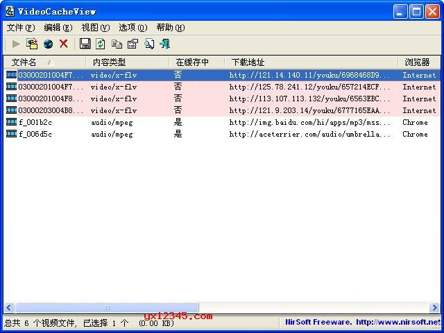 videocacheview绿色中文汉化版_从浏览器缓存中提取视频工具
