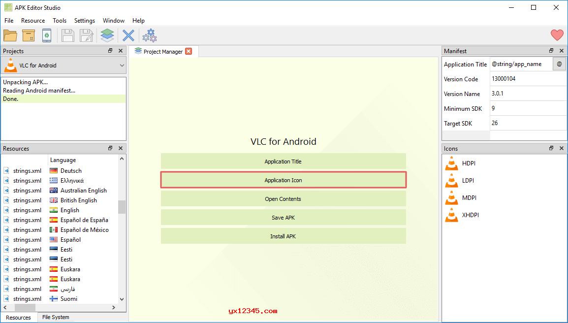 APK Editor Studio更改Android应用程序图标教程