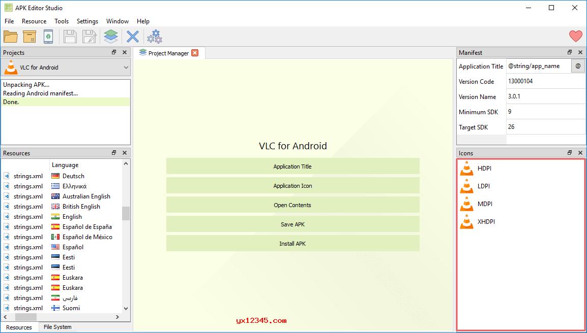 打开APK Editor Studio软件,载入APK程序,随后点击应用程序图标按钮