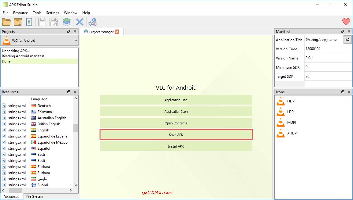 替换应用程序图标,随后导出保存新APK程序即可