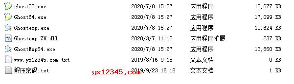 Ghost12(Symantec Ghost)全套exe打包下载