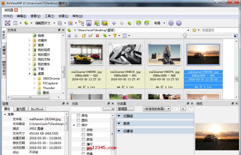 XnView MP绿色版_图片浏览,管理,大小调整,格式转换软件