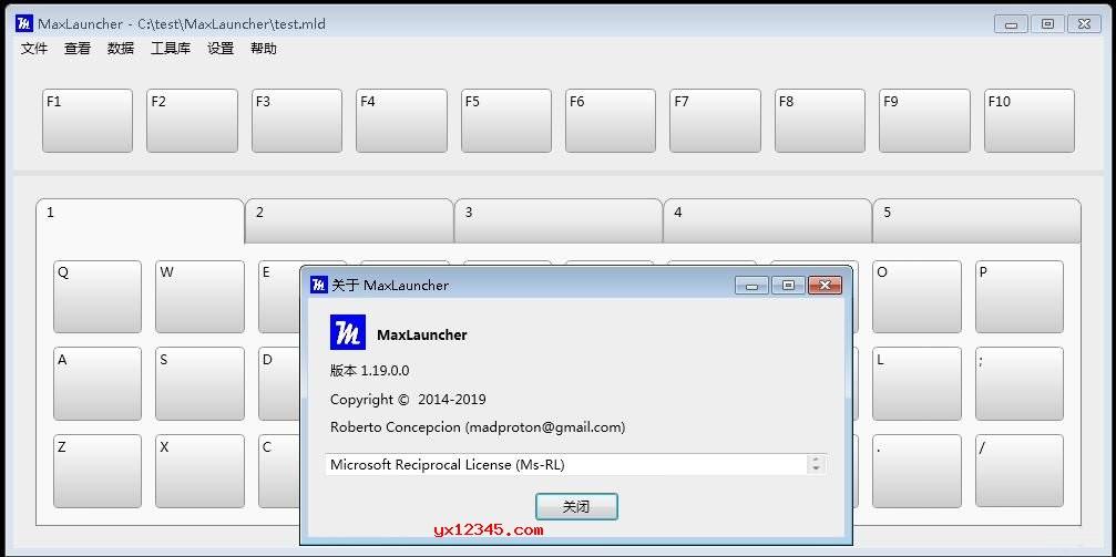 MaxLauncher中文绿色版_程序快速启动器、快捷启动菜单