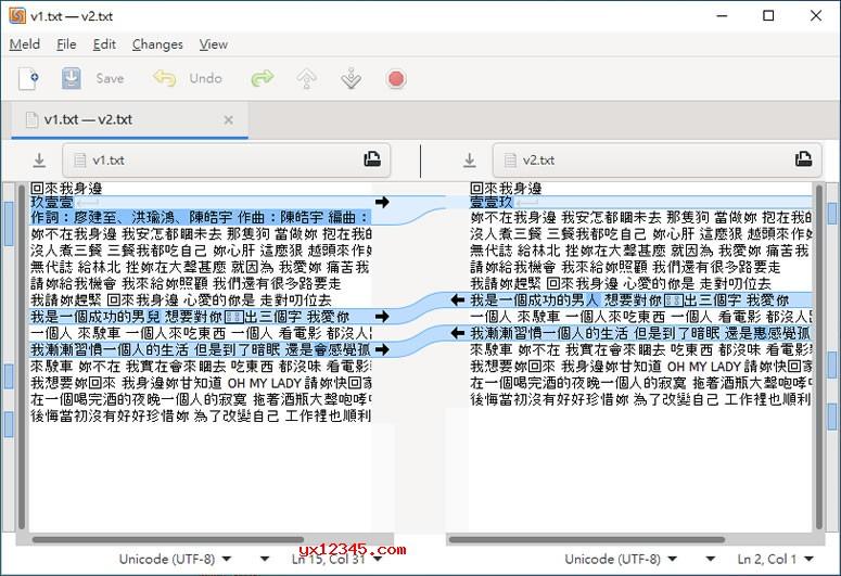 内容有差异的地方,软件会用颜色标记出。
