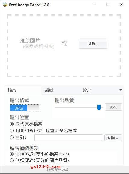 切换界面语言为中文