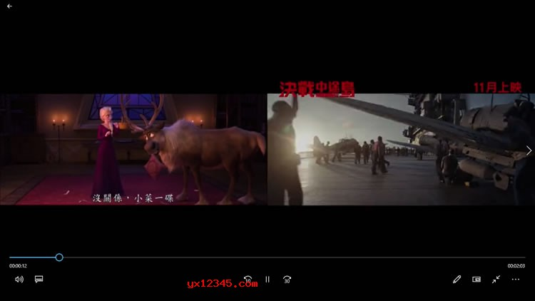 完成制作后, 2段影片就同时在一个影片档中播放了