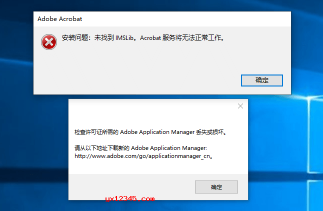 Adobe Application Manager 10最终版_Adobe产品下载工具