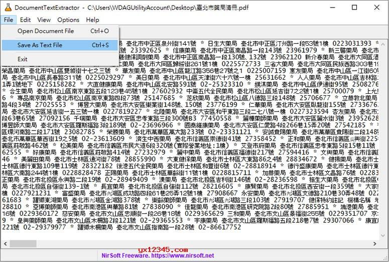 打开软件选择PDF文件