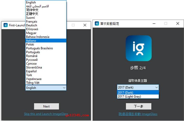 解压后直接运行ImageGlass.exe