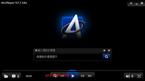 allplayer载入影片界面截图