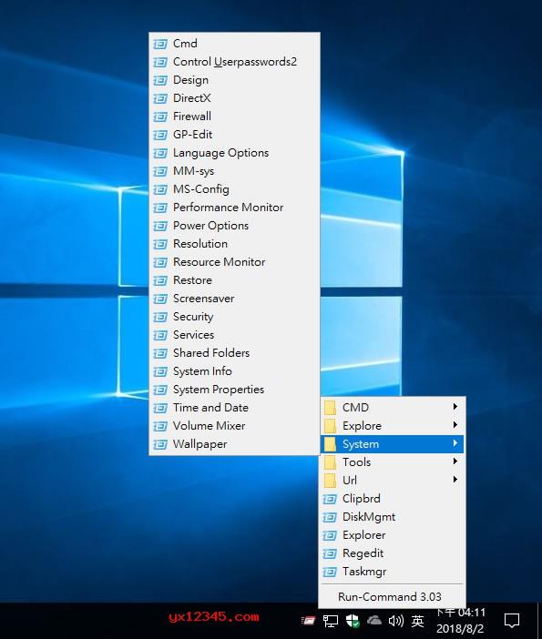 运行Run-Command.exe打开,可手动输入命令,也可以在命令列表中选择直接运行。