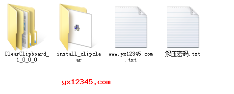 Clipboard Auto-Clear自动清空剪贴板工具_设置时间清空剪贴板