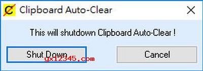 安装并打开Clipboard Auto-Clear,设置间隔,软件会自动清空剪贴板