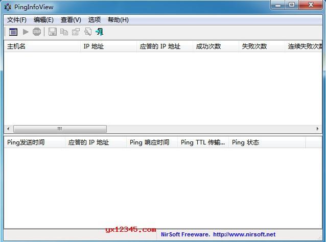 PingInfoView中文汉化绿色版_ping工具、Ping监视器