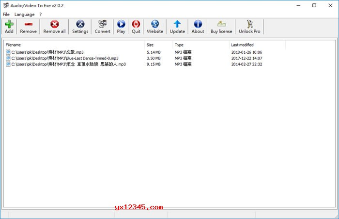 打开软件,导入需要转换的音频文件与视频文件