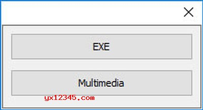 点击[ Convert ]按钮,可选择文件格式