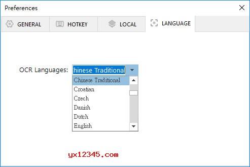 可以在[ Preferences ]功能列表中更改识别语言
