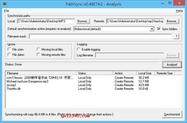 打开pathsync,选择需要比较的文件夹,随后点击开始比较按钮