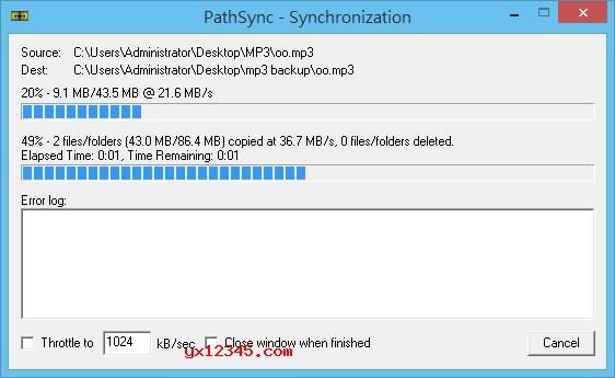 最后,点击[Synchronize! ]按钮开始进行同步