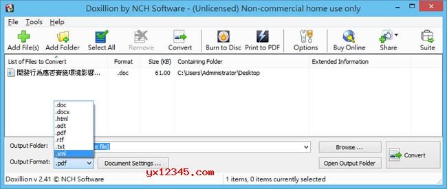 Doxillion Document Converter软件使用教程