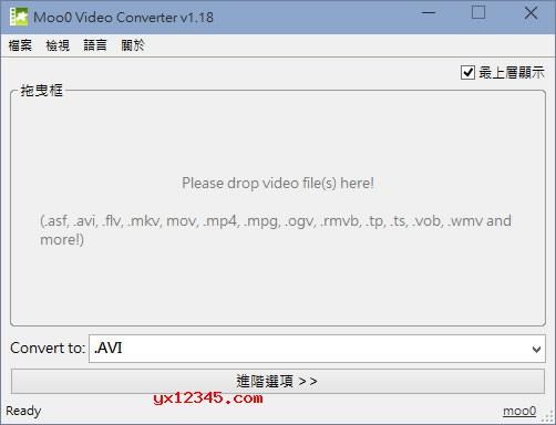 Moo0 Video Converter转换视频格式教程