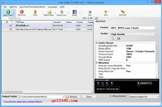 视频转mp3、从视频中提取音频工具_4dots Free Video To MP3