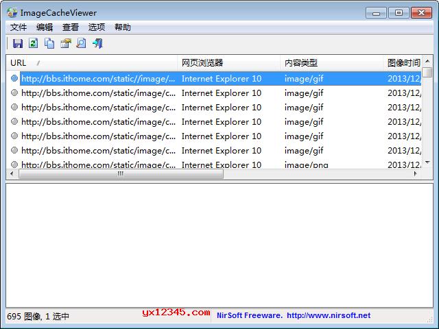运行ImageCacheViewer后,它将开始扫描Web浏览器的缓存