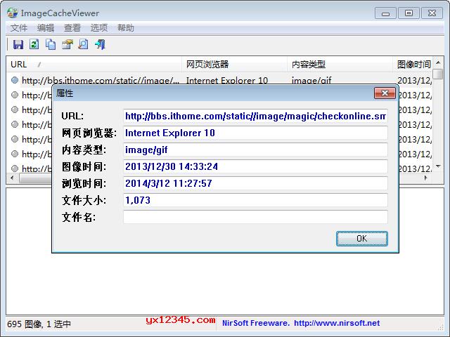 扫描完成后,mageCacheViewer可以直观的显示缓存图片的链接地址、缓存的浏览器、图片类型、图片时间、浏览时间与图片大小