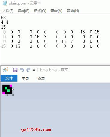 PPM文件显示乱码截图