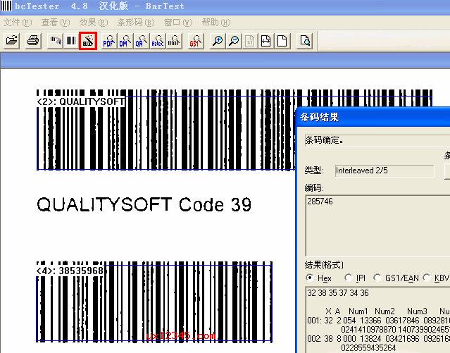 bctester绿色中文汉化版_电脑条形码、二维码识别扫描软件
