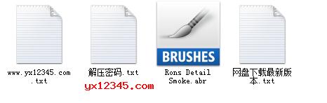 Rons Detail Smoke笔刷导入方法