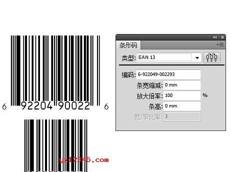 barcode toolbox中文版界面截图
