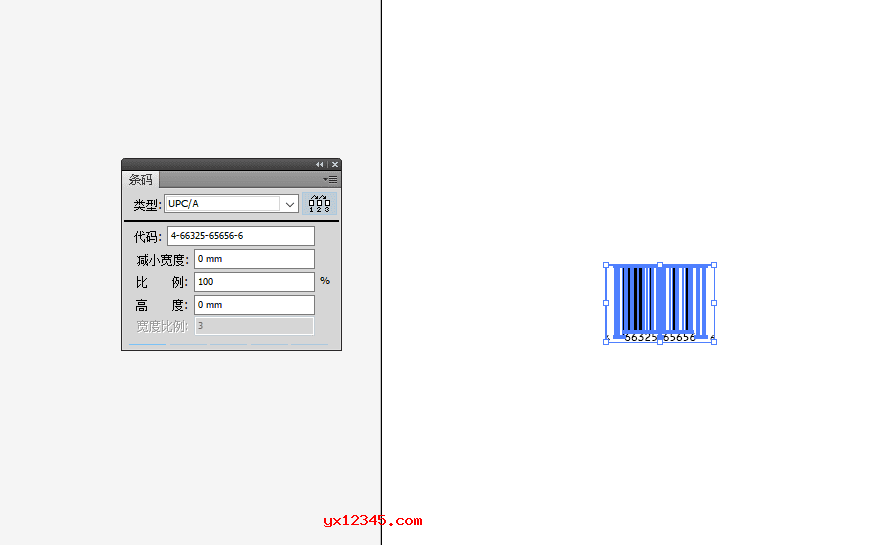 barcode toolbox生成条形码效果截图