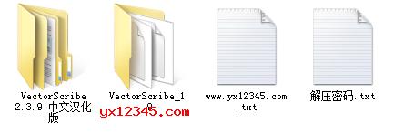 vectorscribe中文汉化版安装教程
