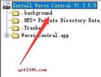 打开UltraISO载入需要转换的dmg文件