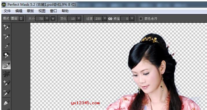 perfect mask 5中文汉化版_PS抠图滤镜插件