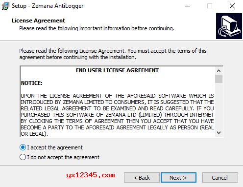 接受安装许可协议