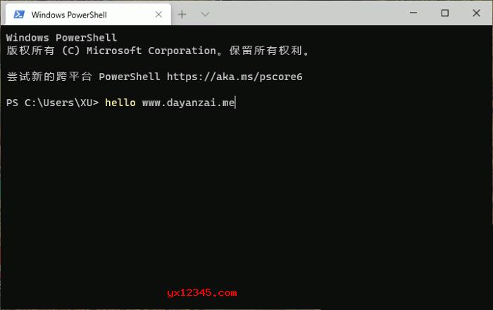 windows terminal终端工具_Windows终端,控制台和命令行