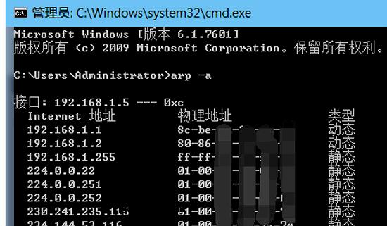 超级arp绑定_持续arp静态绑定、arp -d无法解除绑定